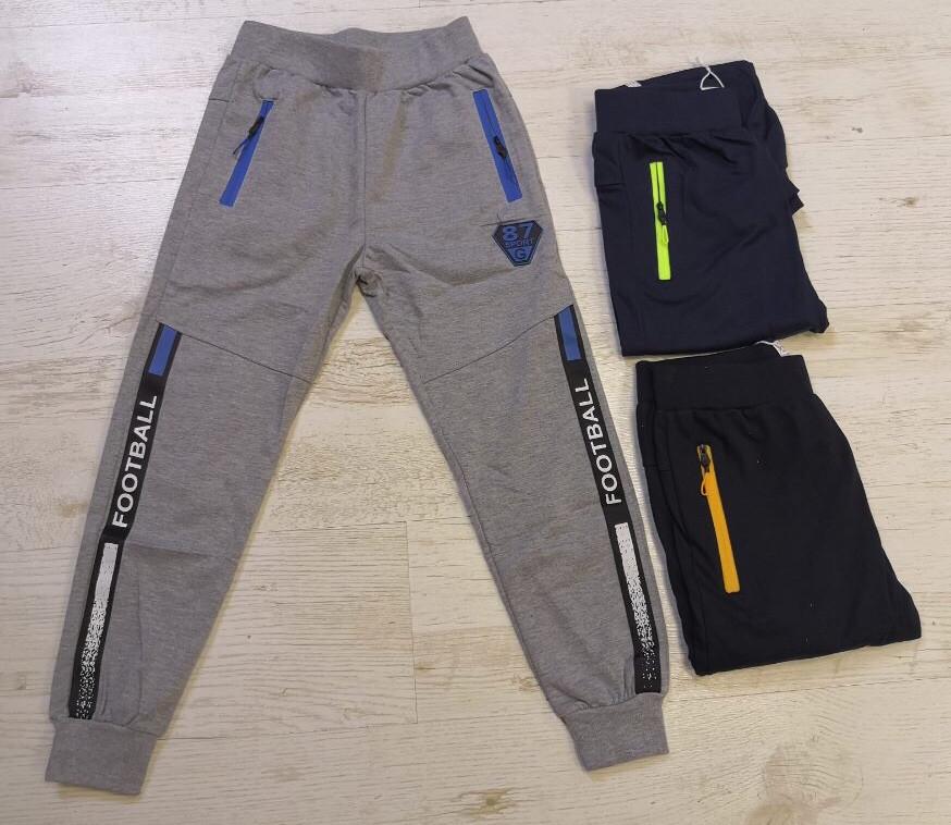 Спортивные брюки для мальчиков Mr.David 134-152 р.р.