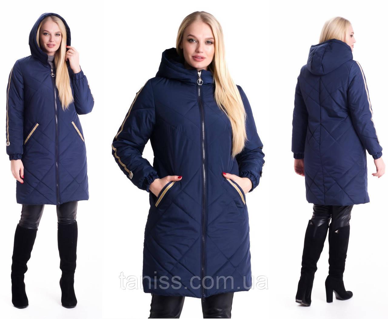 Молодіжна, весняна , демісезонна куртка на блискавці, Розміри 42. 44. 46. 48. 50. 56. 58. 60 синій