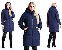 Молодежная, весенняя , демисезонная куртка  на молнии, с капюшоном, р с 42 по 60, синий (6)