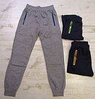 Спортивные брюки для мальчиков Mr.David 134-164 р.р.