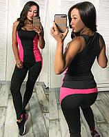 Костюм женский для фитнеса, фото 1