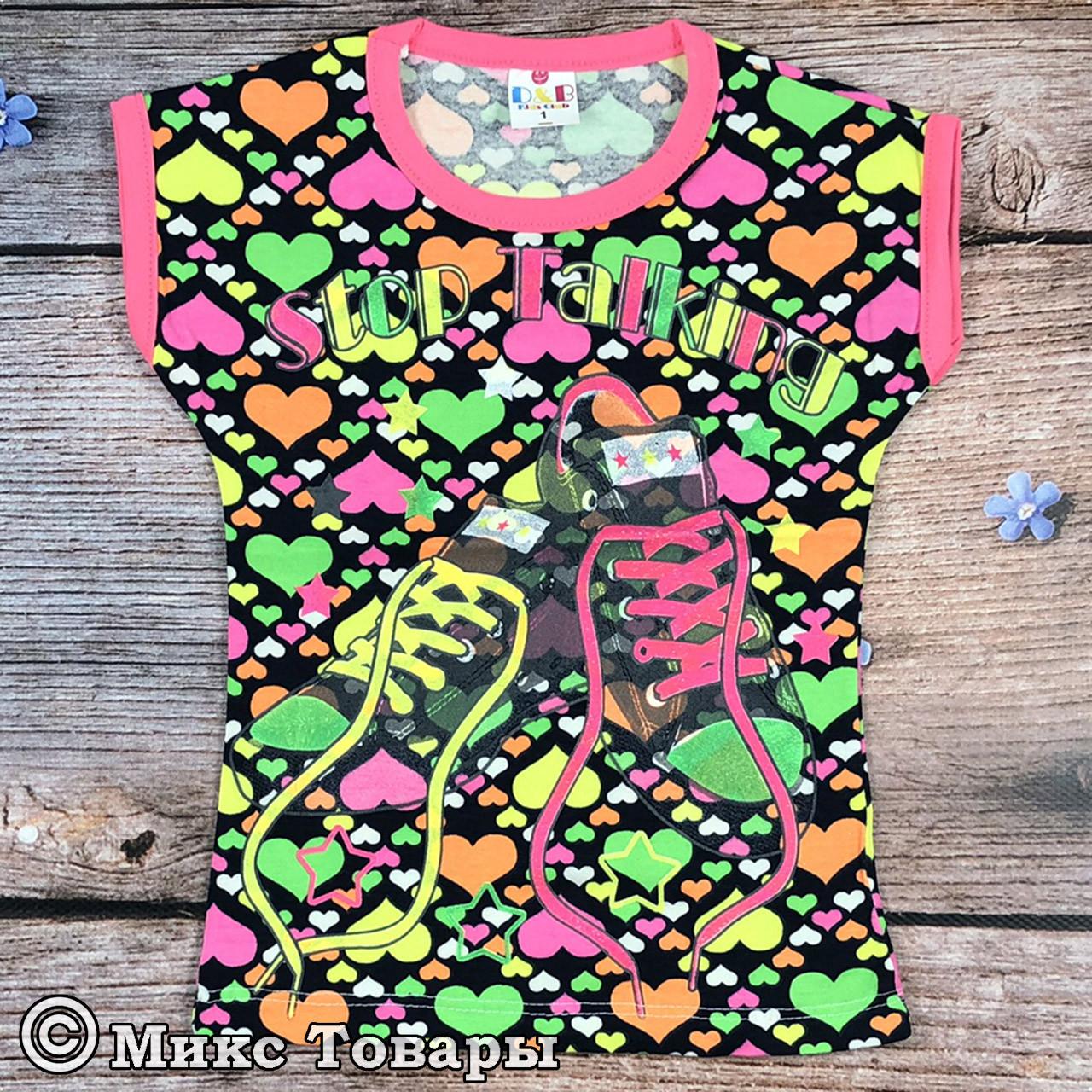 Яркие летние футболки с кроссовками Размеры: 86,92,104 см (8096)