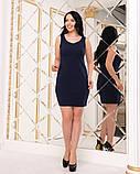 Костюм: платье + гипюровый кардиган , фото 3
