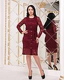 Костюм: платье + гипюровый кардиган , фото 4