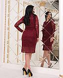 Костюм: платье + гипюровый кардиган , фото 6