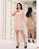 Костюм: платье + гипюровый кардиган , фото 5