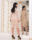 Костюм: платье + гипюровый кардиган , фото 8