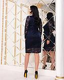 Костюм: платье + гипюровый кардиган , фото 7
