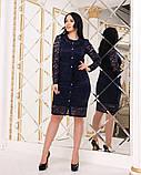Костюм: платье + гипюровый кардиган , фото 2