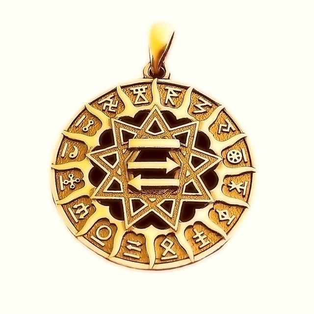 Золотой славянский оберег чертог в Сварожьем круге