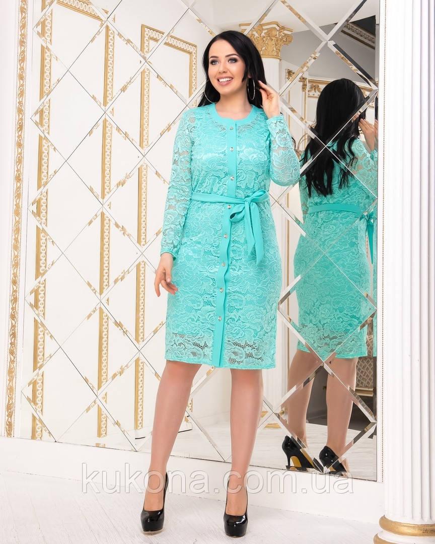 Костюм: платье + гипюровый кардиган