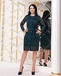 Костюм: платье + гипюровый кардиган , фото 10