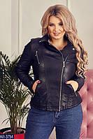 94433553ca32 Кожаные куртки женские с мехом оптом в Украине. Сравнить цены ...