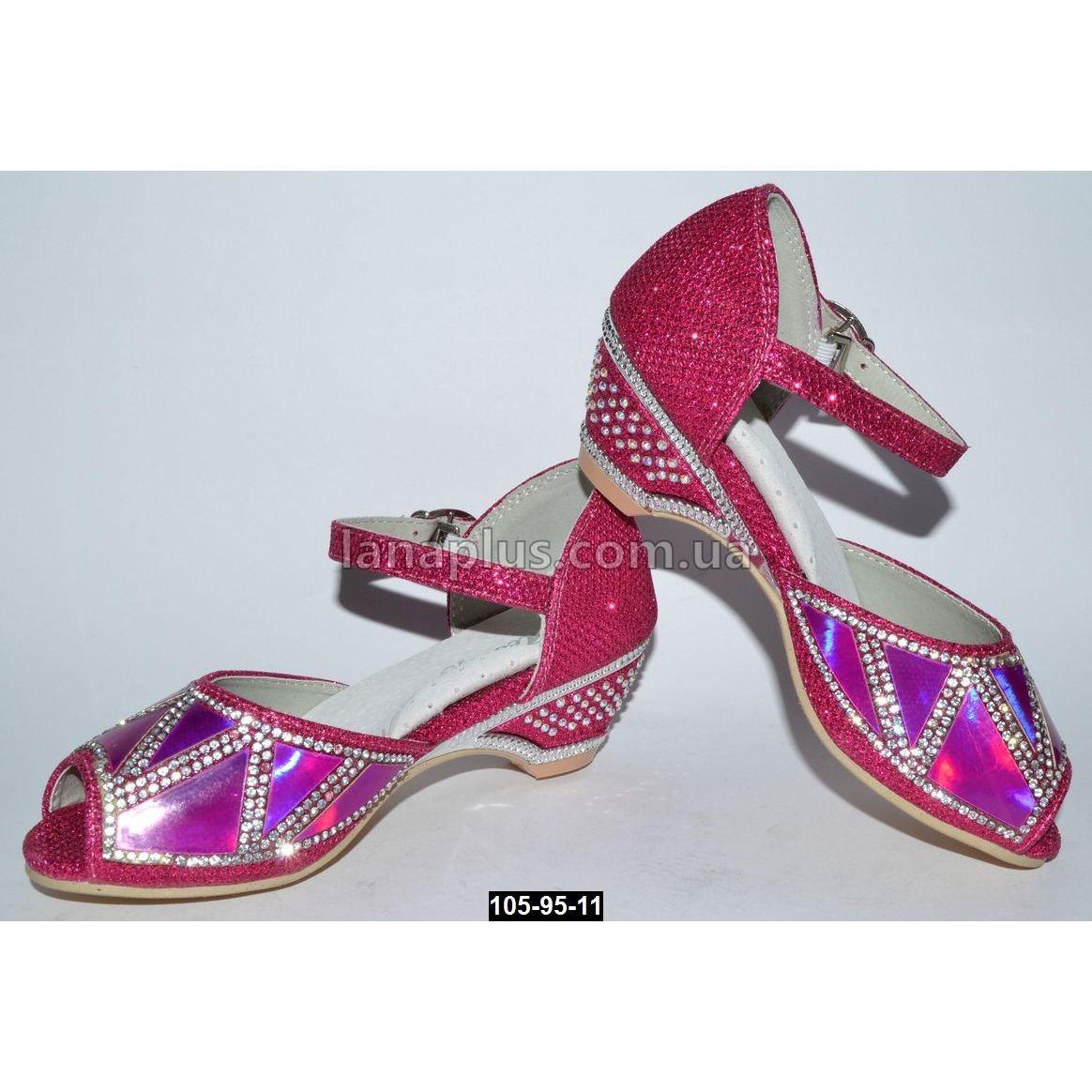 Нарядные босоножки для девочки 26 размер (17.7 см), праздничные туфельки на утренник