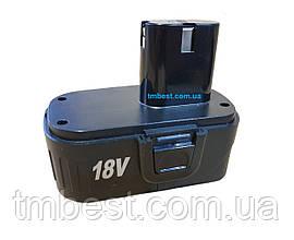 Аккумулятор шуруповерта Einhell 18 V ( плоский)