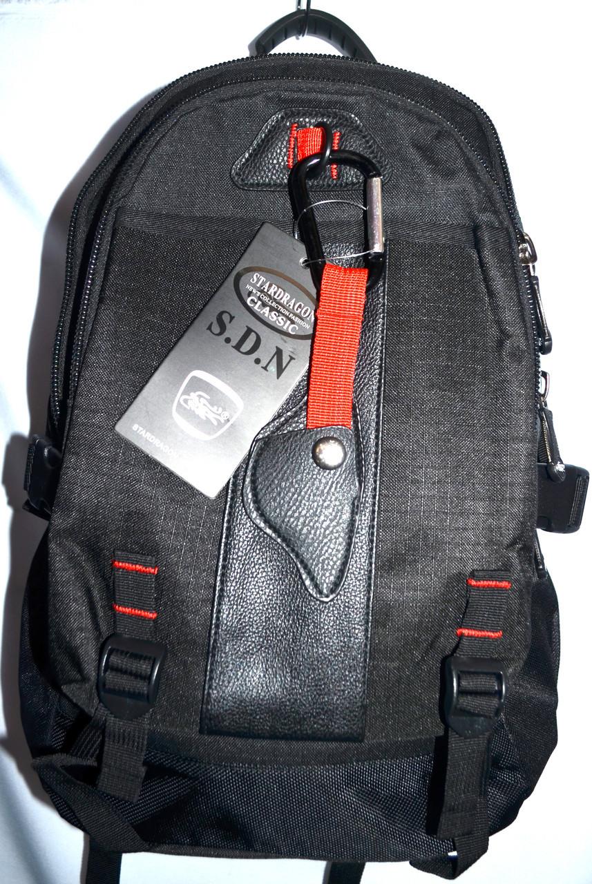 Рюкзак городской, туристический S.D.N.