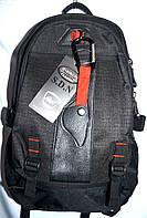 Рюкзак городской, туристический S.D.N. , фото 1