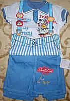 Костюм футболка+шорты коттон для мальчика серо-голубой рост 86-98