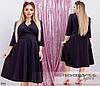Платье вечернее расклешенное трикотаж 48-50,52-54,56-58, 60-62