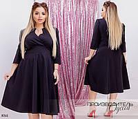 Платье вечернее расклешенное трикотаж 48-50,52-54,56-58, 60-62, фото 1