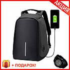 Рюкзак Bobby Бобби антивор Черный с USB, часы Swiss Army в подарок, фото 2