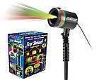 Star Shower Лазерный проектор Звездный Дождь + Star Master в ПОДАРОК!, фото 3