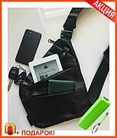 Мужская сумка КроссБоди Crossbody Эко кожа + PowerBank 2600mAh в Подарок!