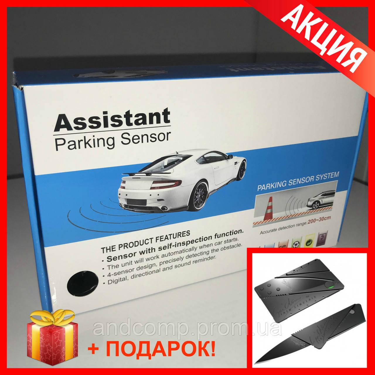 Парктроник Assistant Parking на 4 датчика. Полный комплект установки. + Нож-Кредитка в Подарок!