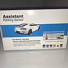 Парктроник Assistant Parking на 4 датчика. Полный комплект установки. + Нож-Кредитка в Подарок!, фото 10