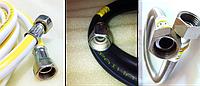 Гибкие газовые шланги - широкий выбор, белые, черные, гофрированные из нержавеющей стали Eco-flex/