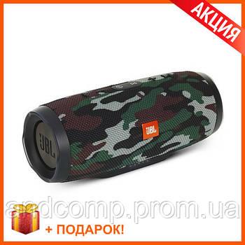 JBL Charge 3 Портативная Bluetooth колонка Camouflage (Камуфляж) КАЧЕСТВО + Подарок!