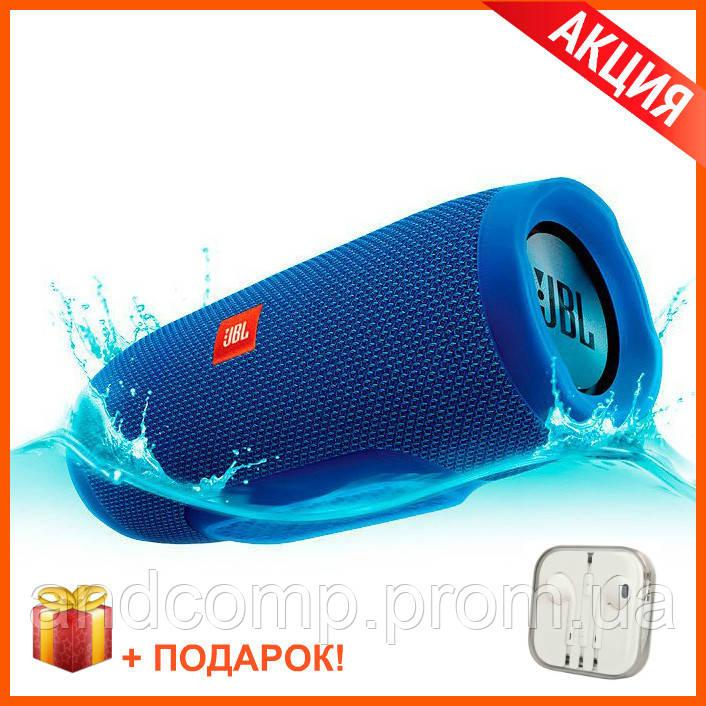 JBL Charge 3 Blue (Синий) Портативная Блютуз Колонка КАЧЕСТВО + Наушники EarPods в Подарок!