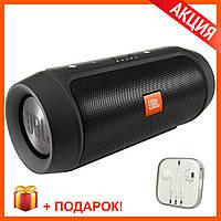 Блютуз Колонка JBL Charge 2 Black Bluetooth Черная + Подарок наушники EarPods! КАЧЕСТВО
