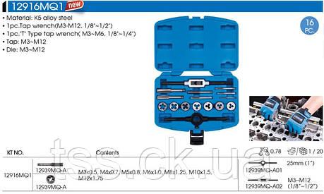 Набор метчиков и плашек метрических 16 предметов М3-М12, фото 2