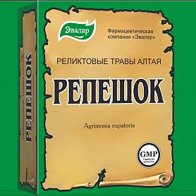 Репешок трава Евалар «Реліктові трави Алтаю», 50 гм