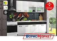 Кухня NAOMI 2 м MatroLuxe из качественного МДФ цвета «венге» и «полярный распил»