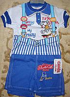 Костюм футболка+шорты коттон для мальчика электрик рост 86-98