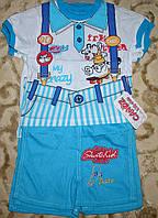 Костюм футболка+шорты коттон для мальчика голубой рост 86-98
