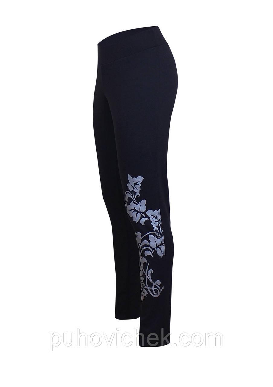 Купить брюки больших размеров недорого доставка