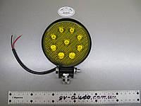 Фара LED 27W (9Вт) желтая круглая. https://gv-auto.com.ua