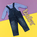 Комбинезон с полосатой кофтой для мальчика 0,6-1-2-3 года, фото 2