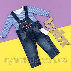 Комбинезон с полосатой кофтой для мальчика 0,6-1-2-3 года