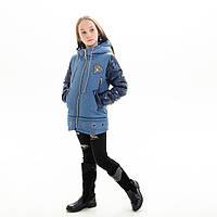 Куртка демисезонная для девочки «Алмаз», фото 1
