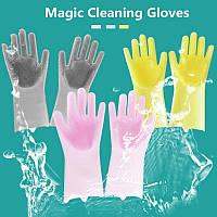 Многофункциональные силиконовые перчатки для мытья и чистки посуды