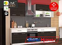 Кухня NAOMI 2,6 м MatroLuxe со столешницей в комплекте