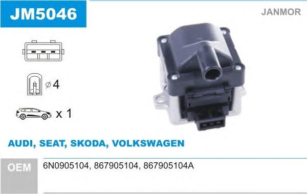Катушка зажигания Audi/VW 1.8-2.8E/L (>98) квадратная