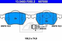 Колодки пер. Audi 100/A6 (91-97)