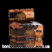 Kleral System Argan vial - Аргановое масло ампула 5 мл