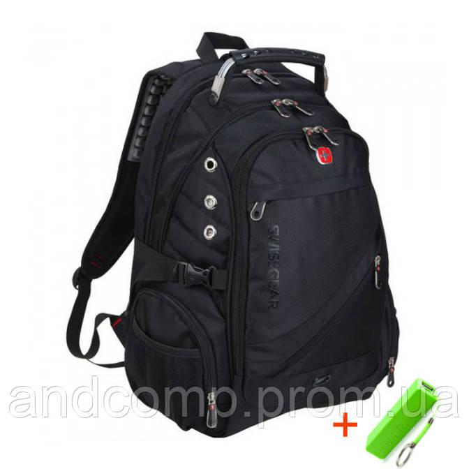 Рюкзак Swissgear 8810 Швейцарский +USB+Дождевик+PowerBank в Подарок