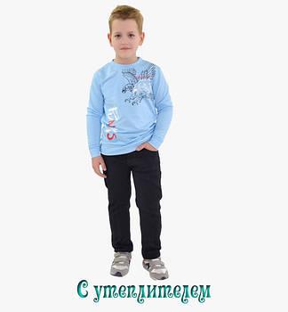 Утеплённые джинсы для мальчика